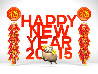 Lunar New Year's Firecrackers, Sheep, 2015 Greeting On White