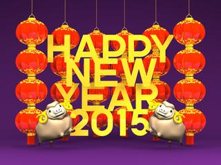 Many Lunar New Year's Lanterns, Sheep, 2015 Greeting On Purple