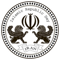 Islamic Republic Day Iran