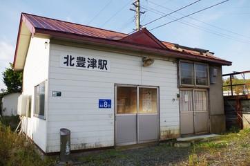 無人駅の駅舎