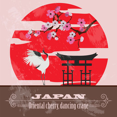 Japan landmarks. Retro styled image