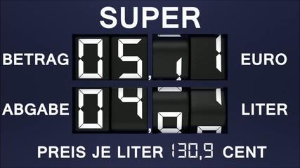 Benzin-Zapfsäule 20,-- Euro