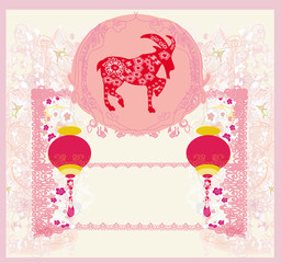 year of the goat, Chinese Mid Autumn festival