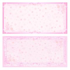 書類 桜 フレーム