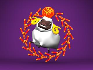 Smile White Sheep, Circle Firecracker On Purple Background