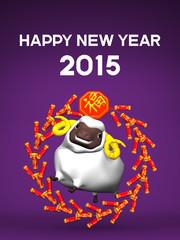 Smile White Sheep, Circle Firecracker, Greeting On Purple