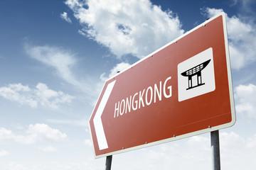 Hongkong direction. Brown road sign.