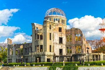 Hiroshima Atomic Bomb Dome,  Japan.