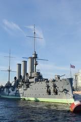 Aurora cruiser museum