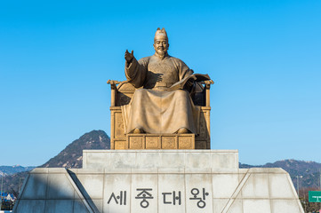 Statue of Sejong the great, King of South Korea.