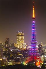 Tokyo Tower, Tokyo, Japan.