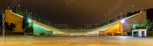 Fotobehang Stadion Panathenaic Stadium in Athens at night - Greece