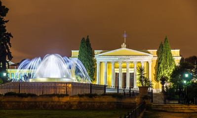 The Zappeion Hall in Athens - Greece