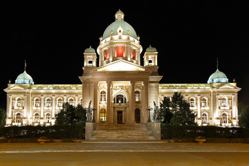 Parliament building Serbia