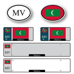 maldives auto set
