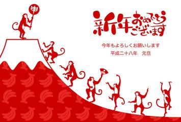 サルと富士山 賀詞・添書付