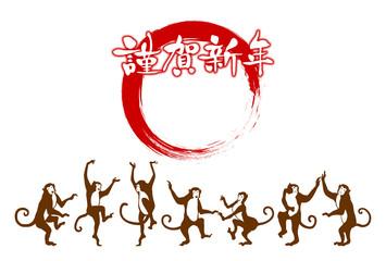 踊るサルと赤丸 賀詞付