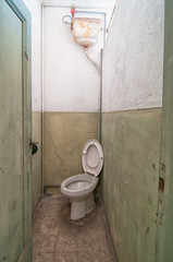 Old abandoned water closet