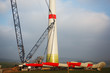 Windmill construction site - 76266267