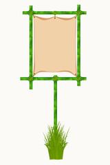 Bamboo frame. Vector illustration isolated on white background