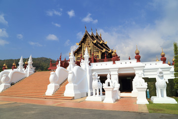 Royal Park Rajapruek (Hor Kam Luang)