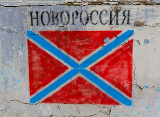 Donetsk People's Republic. Flag painted on a wall in the center