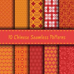 chinese seamless