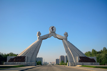 Reunification Monument, Pyongyang, North-Korea