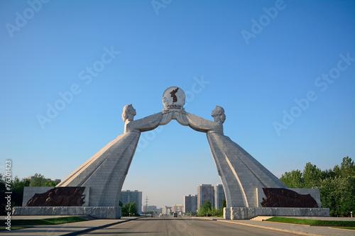 Reunification Monument, Pyongyang, North-Korea - 76301423