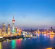 beautiful shanghai in the evening