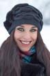 Постер, плакат: Зимний портрет молодой красивой девушки