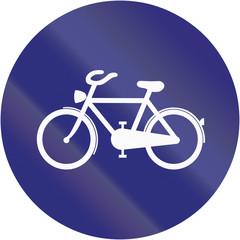 Bike Path 1956