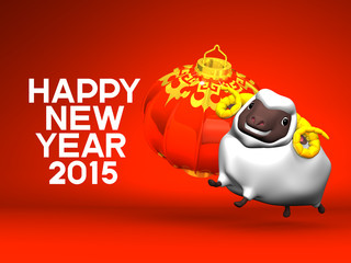 Smile White Sheep, New Year's Lantern, Greeting On Red