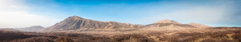 Panorama of Mountain landscape, Japan