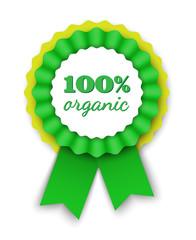 100% organic ribbon rosette