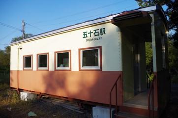 貨車を再利用した駅舎
