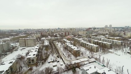 Panorama of the city from a great height.  Winter.