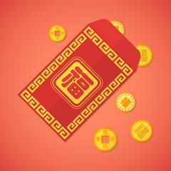 vector chinese new year red envelope with coins