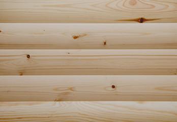Big Brown wood plank wall texture