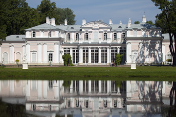 Pavilion Chinese palace. Oranienbaum (Lomonosov). Upper park..