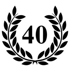 Lauriers 40 sur fond blanc