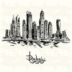 Dubai - hand drawn illustration