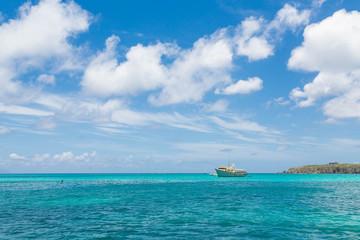 Fishing Boat on Horizon