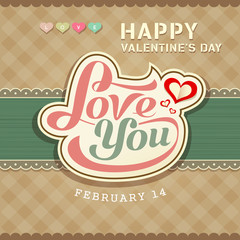Valentines day message love you banner