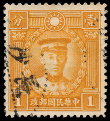 Stamp printed in China shows Ch'en Ying-shih