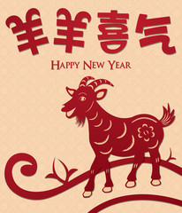 Chinese Year of Goat