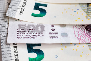 Euro and Russian money