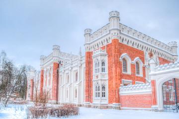 Peterhof Russia Imperial stables winter