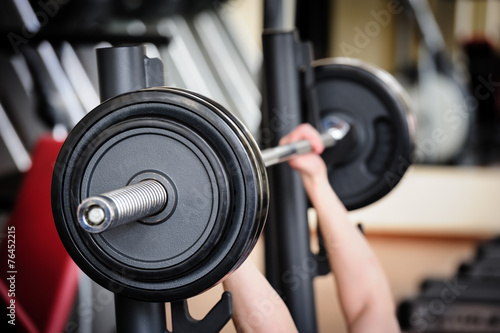 canvas print picture Barbell ready to workout
