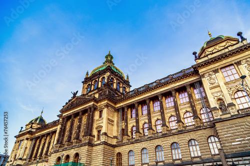 Zdjęcia na płótnie, fototapety, obrazy : Wenceslas Square in Prague